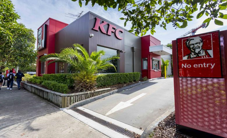 KFC online auction