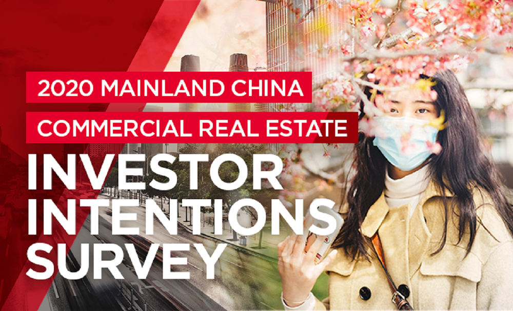 2020 Mainland China Commercial Real Estate Investor Intentions Survey