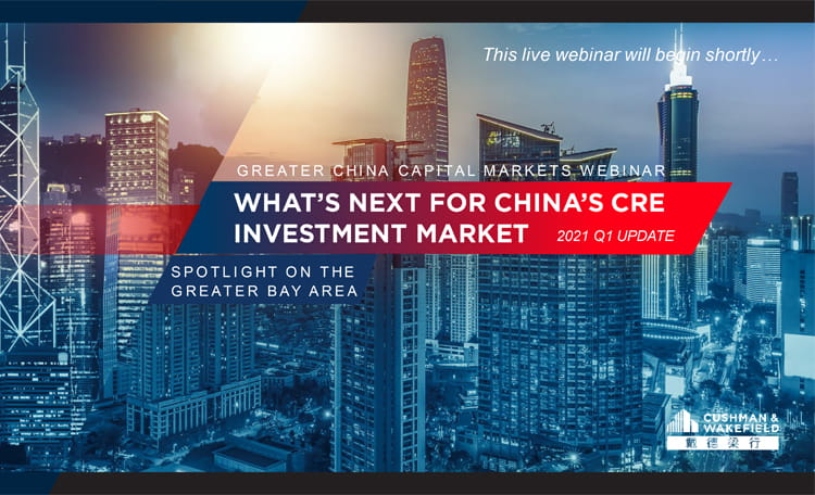Greater China Capital Markets 2020 Review & 2021