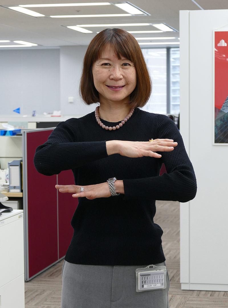 Itsuko-Yamamoto