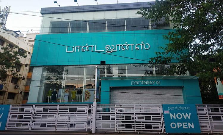 Aditya Birla Fashion and Retail Limited Chennai