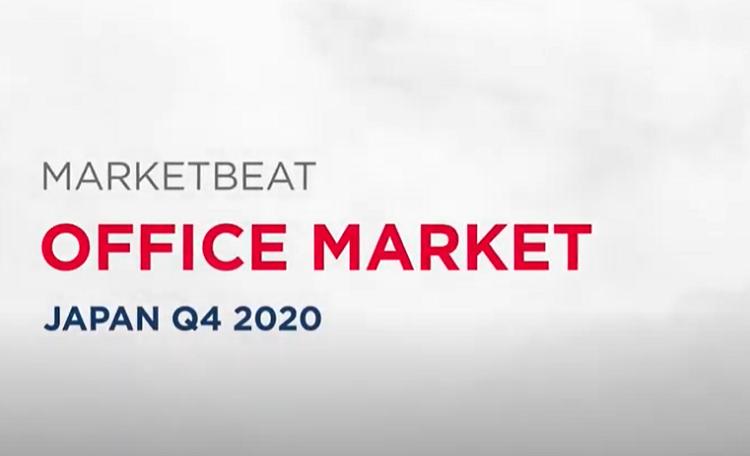 Japan Q4 2020 Office MarketBeat