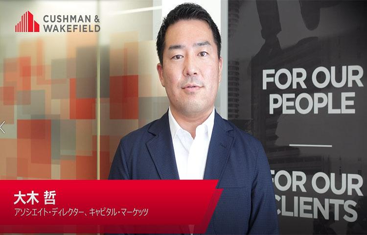 Japan Retail & Logistics MarketBeat Q2 2021