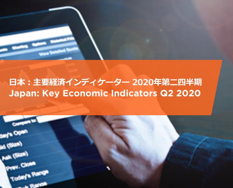 Key Economic Indicators Japan Q2 20202