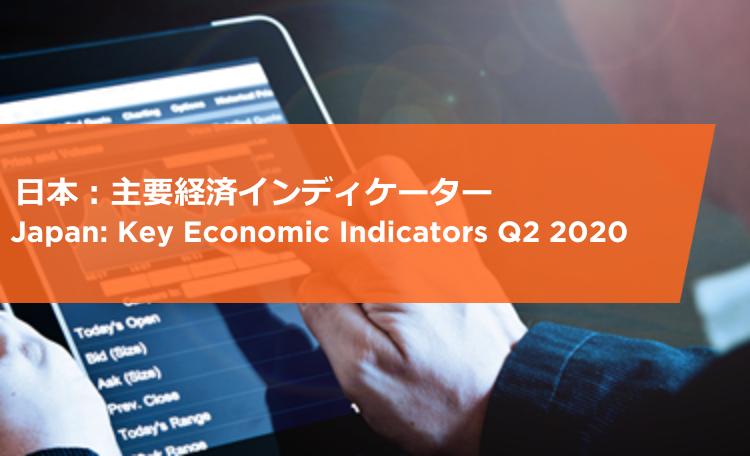 Key Economic Indicators Q2 2020