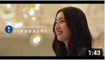 YouTube KDX Office Iidabashi