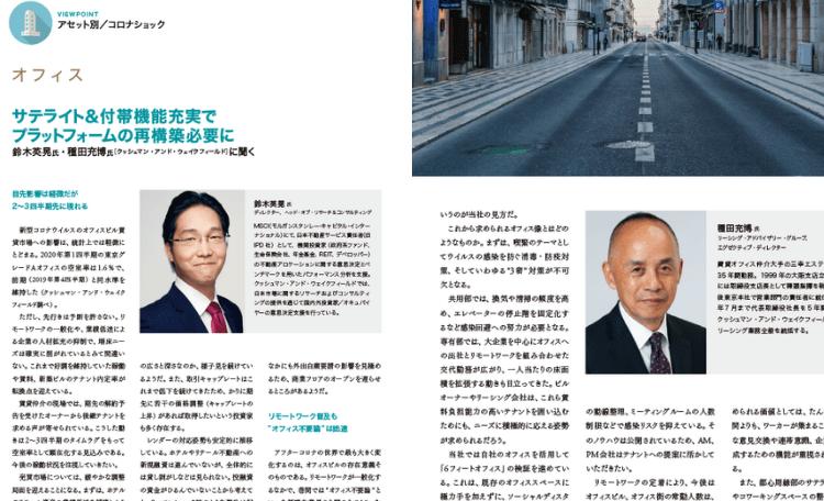Covid-19 impact on Tokyo office market