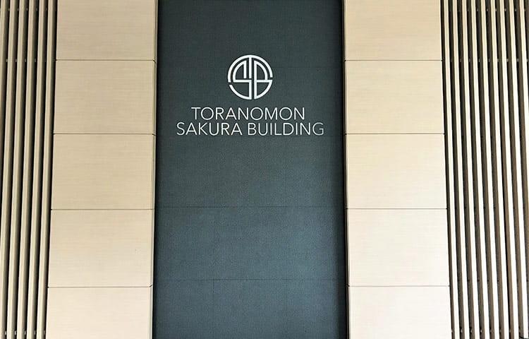 Toranomon Sakura
