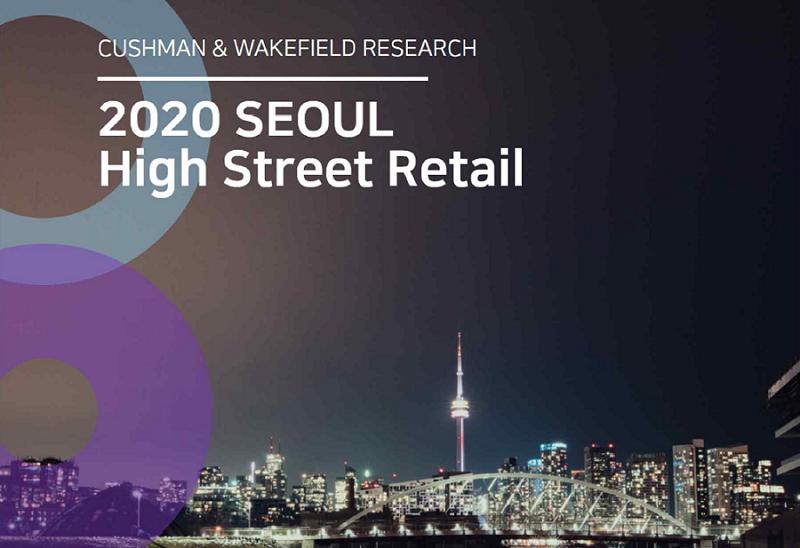2020 Seoul High Street Retail
