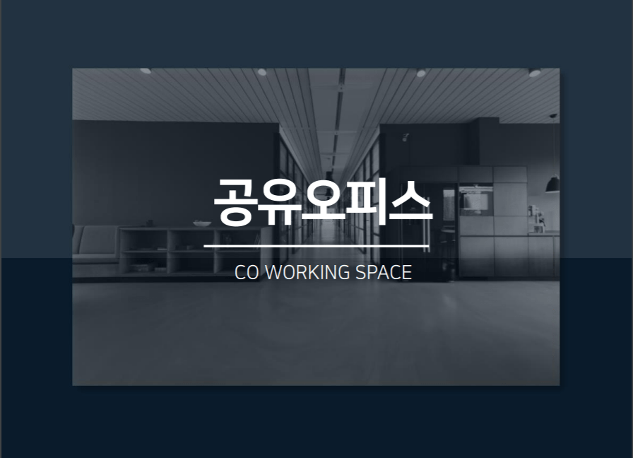 Co-working Space Report 2021