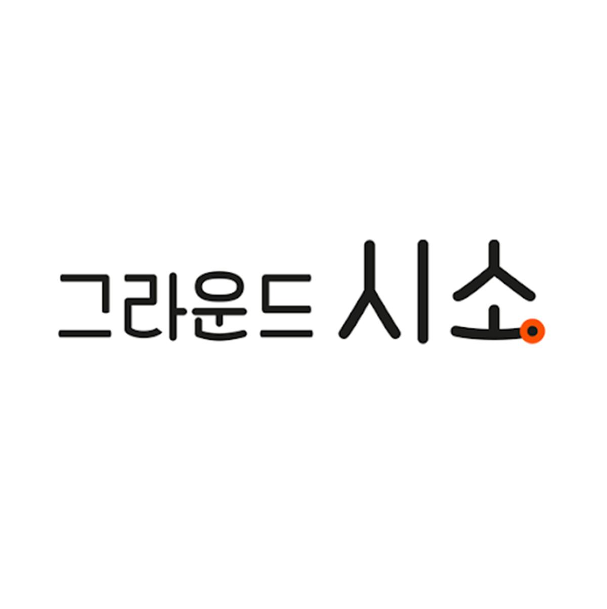 Seongsu