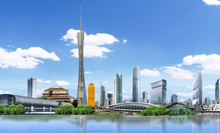 Guangzhou (image)