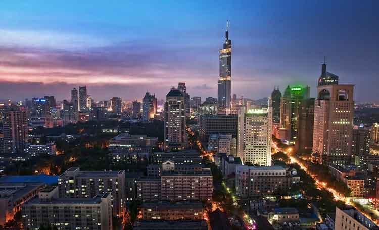 Nanjing (image)