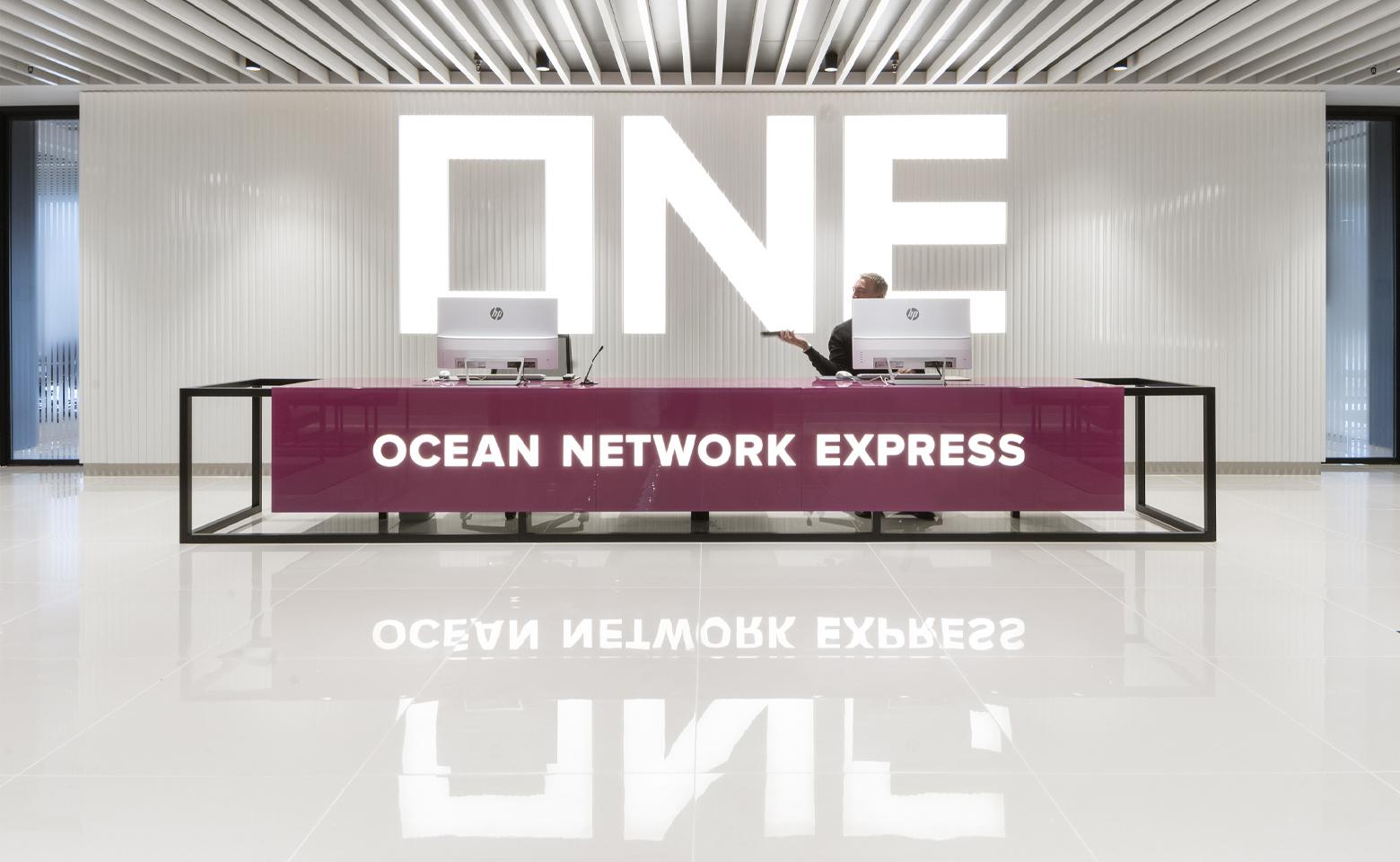 EMEA One