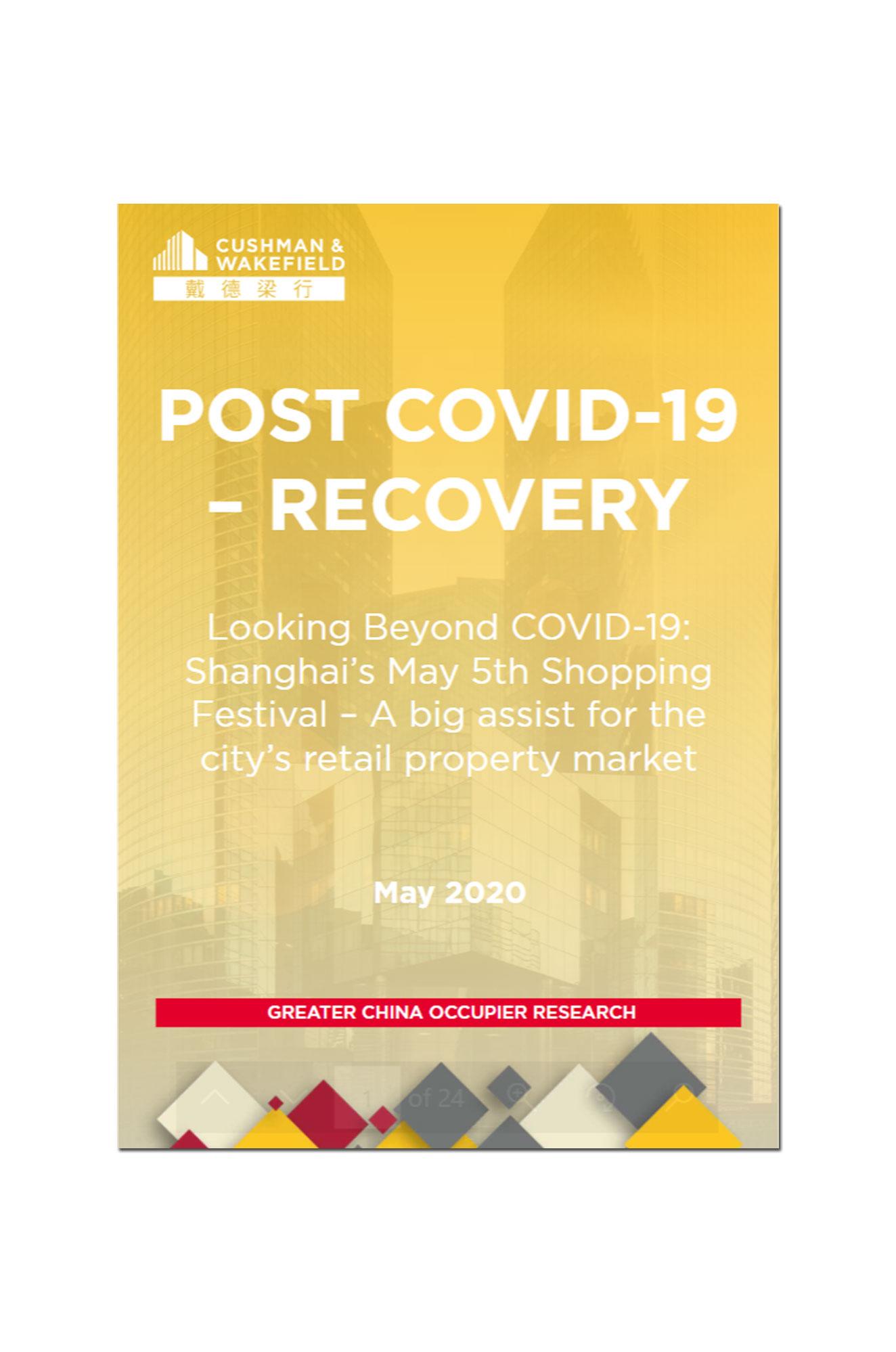 Shanghai Report (image)