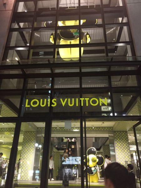 louis-vuitton-leads-a-pop-up-revolution-in-japan-3-e1550216656150-450x600